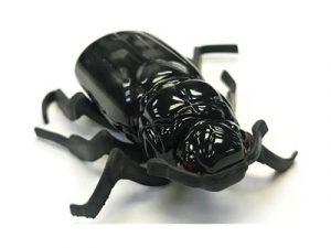 NL1613 Beetle Lighter
